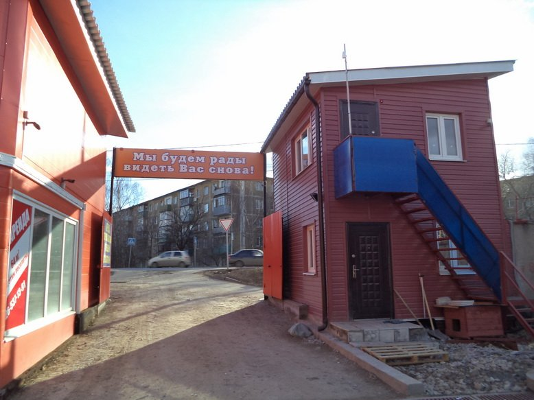 Аренда коммерческой недвижимости серпухов аренда офиса дешево Москва